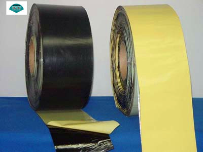 China Oil Gas Water Pipeline Self Adhesive Bitumen Tape Corrosion Protection Coating Material supplier