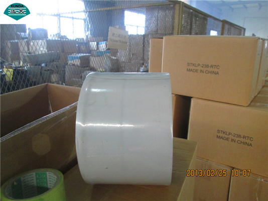 China White Pipe Wrap Tape / Pipe Wrapping Tapes Anti Corrosion Material for Gas Oil Pipeline factory